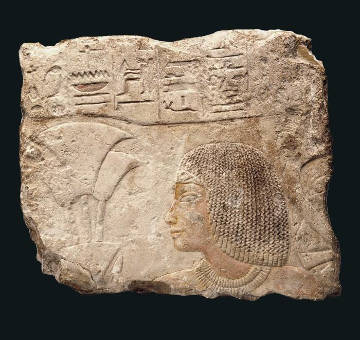 Relieffragment aus dem Grab des Maya © Museum für Kunst und Gewerbe Hamburg; Foto: Maria Thrun