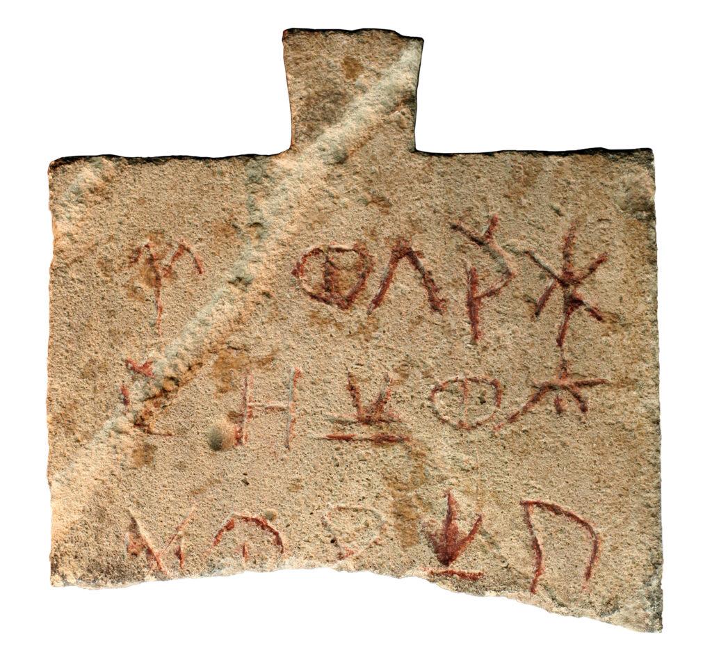 Schreibtafel mit Griff, wohl aus Amathus. Inschrift: Eteokryptisch.