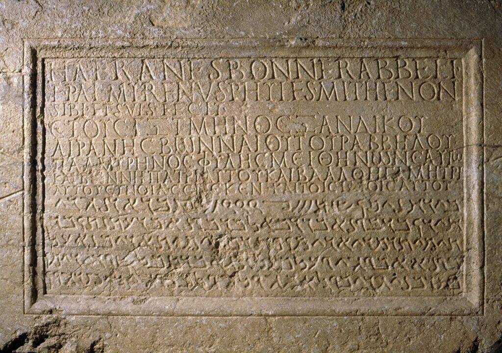 Trilingue vom Hypogäum des Hairan in Lateinisch, Griechisch und Palmyrenisch aus der Südwestnekropole Palmyras; um 106/107 n. Chr.; Marmor; Palmyra Museum.