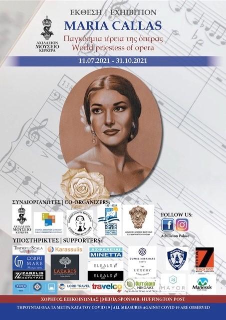 Das Plakat im Achilleion auf Korfu zeigt ein gemaltes Porträt von Maria Callas und nennt den Titel der Ausstellung. Darunter findet sich eine Auflistung der Sponsoren und Unterstützer.